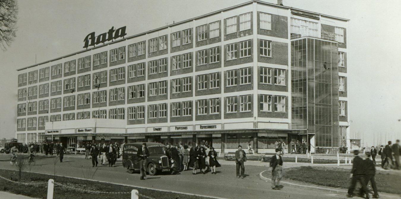 Bata Heritage Centre